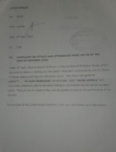 MoES Assistant Commissioner Bigabwa's memo calling for protection against Muhanga